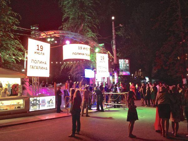 club ibiza entrance 2