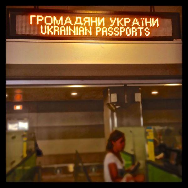 ukrainian passports